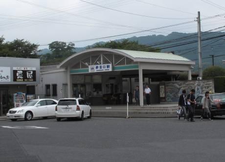 Akame_001