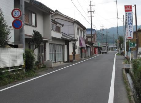 Akame_002