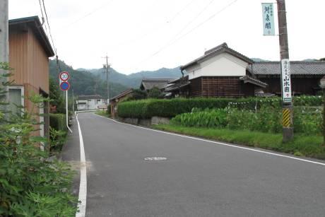 Akame_007