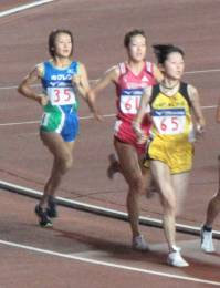 Hakoyama