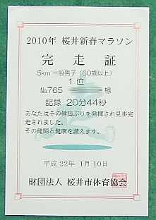 Kiroku_2