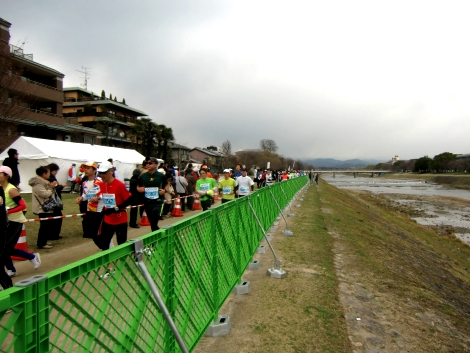 Kyo2012a