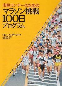 Book0618