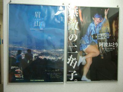 Toku_09