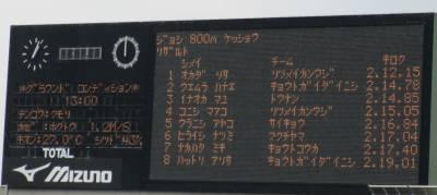 W800_10